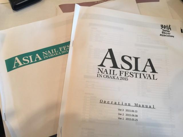asia2015