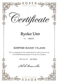 KOPER ベーシッククラス 証明書
