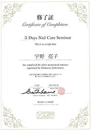 3 Days Nail Care Seminar 修了証